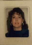 me 1995